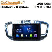 Ouchuangbo car gps radio stereo for Geely emgrand x7 NL 4 2019 support 4 core wifi USB android 9.0 OS