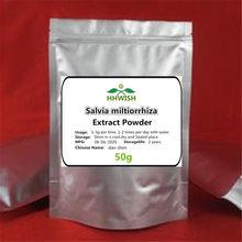 Extrait de Salvia 1000 naturel en poudre, 50g – 100% g, haute qualité, livraison gratuite