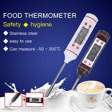 Цифровой термометр электронный барбекю еда мясо барбекю приготовления зонд практичные кухонные удобные инструменты