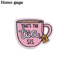 D2956 Homegaga Cute Cup Clothing Patches iron on Stripes for Badges Stickers Embroidery Appliques