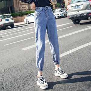 Image 2 - Jeans Women Harem Loose School Trendy Elastic Womens Fashionable Trousers All match Korean Style Simple Ankle length Harajuku