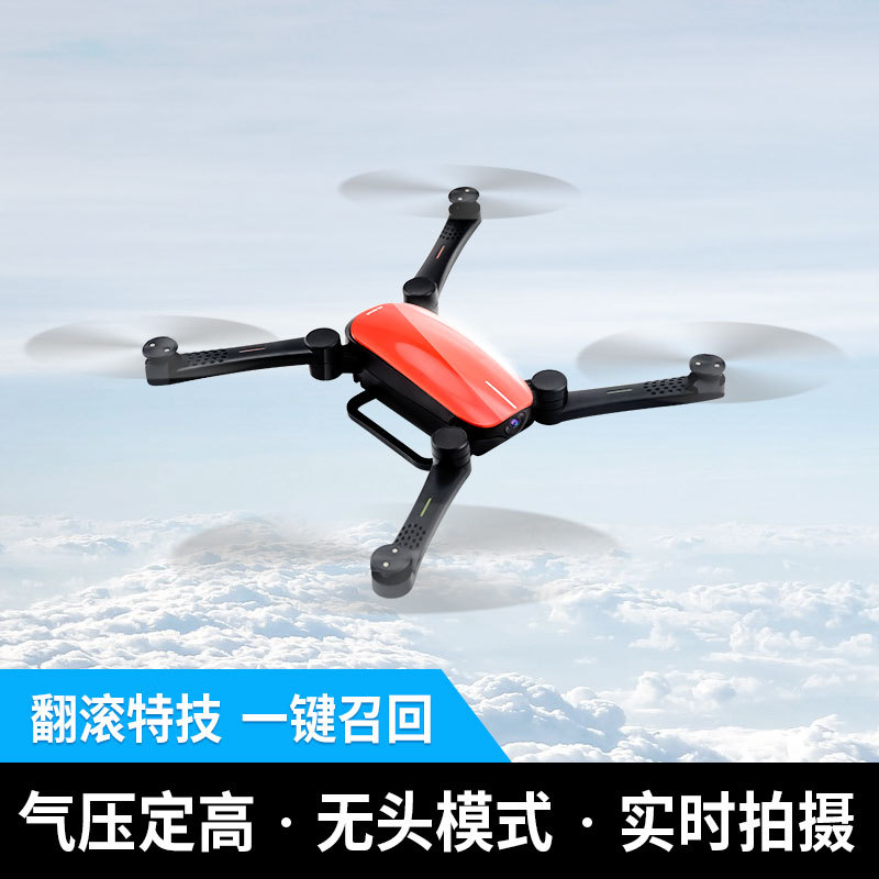 JIE-STAR Genuine Product Aerial Camera 2.4G Drop-resistant Pressure Set High Net Red Hot Selling X9 Folding Unmanned Aerial Vehi