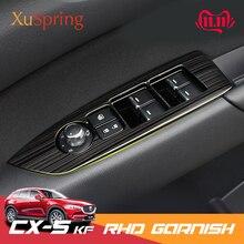 マツダCX 5 CX5 2017 2020 kf車rhd窓パネル調整ノブカバートリムステッカーストリップガーニッシュフレームスタイリング