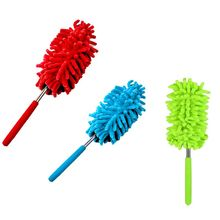 Extendable Duster Chenille Head Telescopic Cleaning Duster for Home/Office/Car 3 Colors 1 peice duster for gto46 gto52 heidelberg