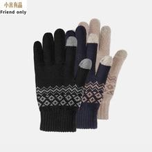 Youpin fo dedo tela sensível ao toque luvas para homens inverno quente veludo luvas para tela telefone tablet aniversário/presente de natal