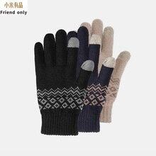 Youpin için parmak dokunmatik ekran eldiveni için kadın erkek kış sıcak kadife eldiven ekran Tablet telefon doğum günü/noel hediyesi