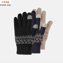 Youpin עבור אצבע מגע מסך כפפות לנשים גברים חורף חם קטיפה כפפות עבור מסך טלפון Tablet יום הולדת/חג המולד מתנה