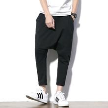 Homme croix pantalon Hip Hop Streetwear décontracté Harem survêtement pantalon hommes noir gris coton pantalons de survêtement solide Techwear Baggy pantalon homme