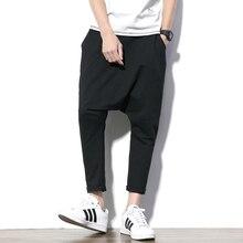 男性のクロスパンツヒップホップストリートカジュアルハーレムトラックパンツ男性黒灰色の綿のスウェットパンツ固体 Techwear だぶだぶのズボン男性