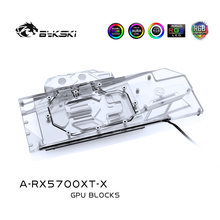 Bykski водный блок использовать для amd radeon rx 5700/5700xt
