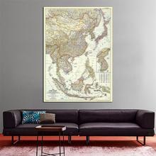 А1 формат HD напечатали на Дальнем Востоке карте в 1952 рулон упакован мятые тонкого холст стены для домашнего украшения