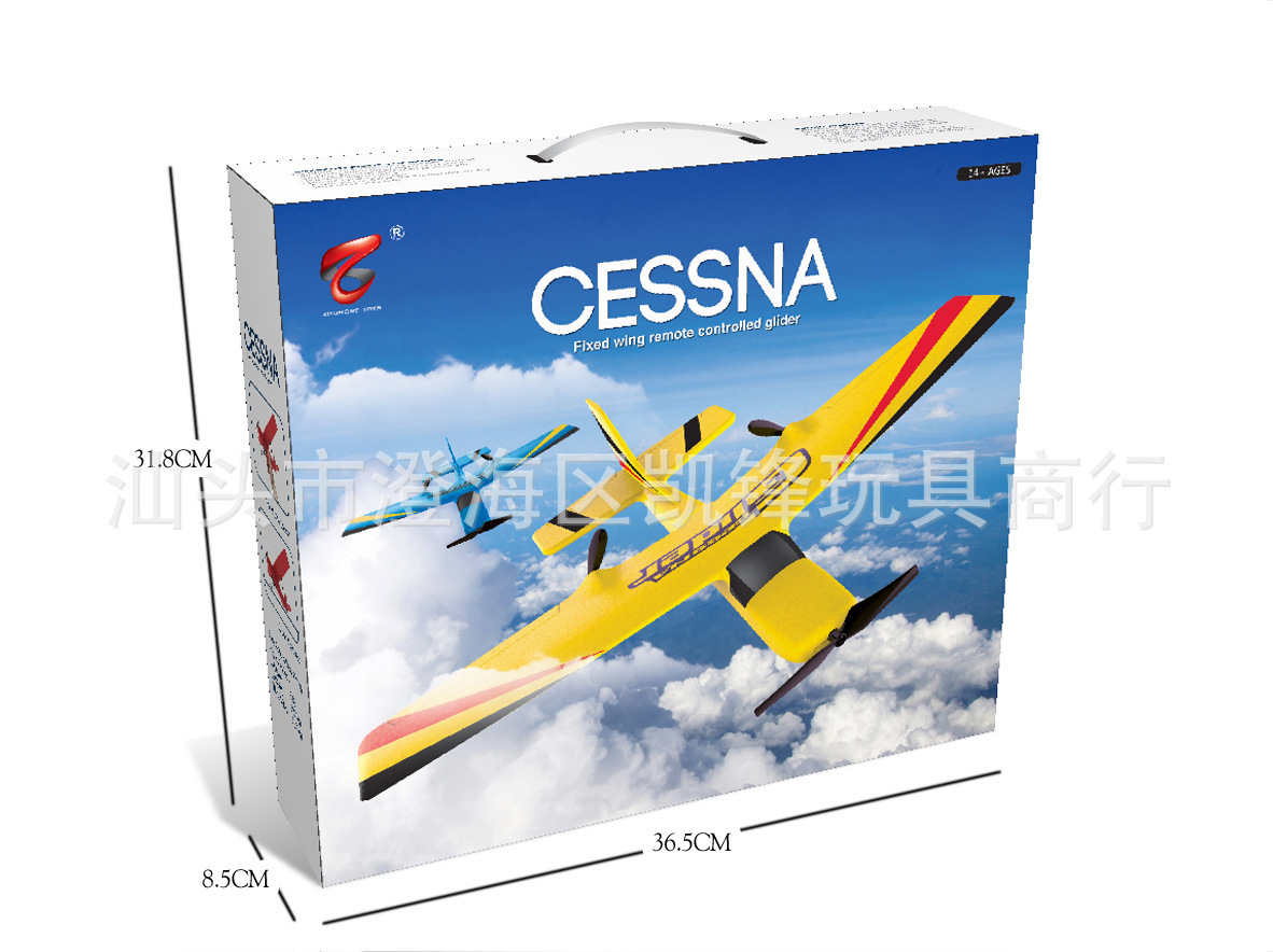 Zc-z50 Glider 2.4G Two-way Glider Fixed-Wing Remote Control Aircraft EPP Model Plane Toy