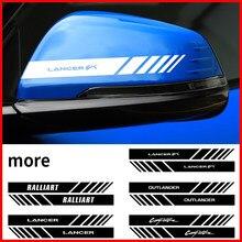 2 pçs estilo do carro espelho retrovisor decorativo decalque adesivos reflexivos para mitsubishi ralliart lance ex outlander asx concorrência