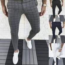 Брюки мужские клетчатые джоггеры облегающие тренировочные штаны