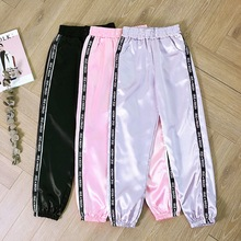 2019 Women Highlight Harem Pants Summer Big Pocket Ribbon Trousers Satin Fashion Glossy Sporting Joggers Harajuku Loose