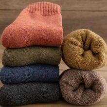 Зимние теплые женские утолщенные шерстяные кашемировые носки
