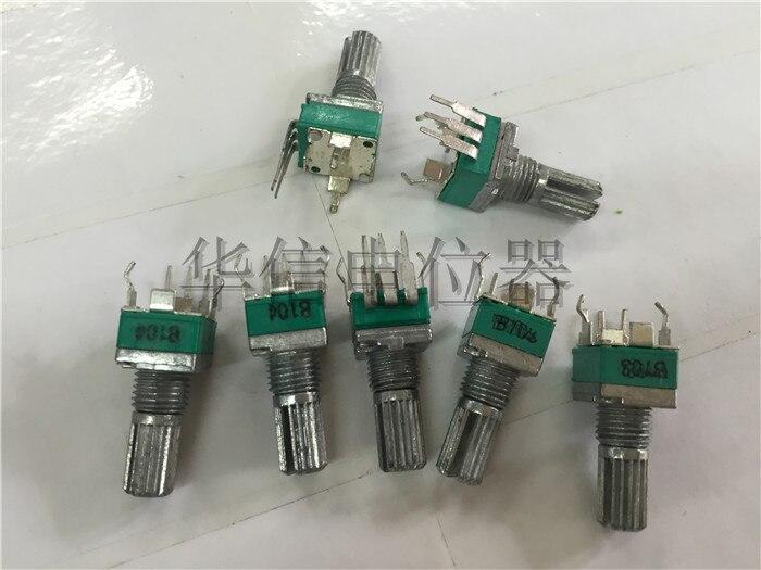 5 pçs/lote RK097N vertical único potenciômetro Selado B1K B20K B50K B100K-B1M punho 15MM flores