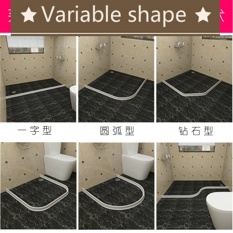 Bathroom Water Stopper Flood Barrier Rubber Dam Silicon Water Blocker Dry and Wet Separation Home Improve Dropshiping 2019|Bath Screens| |  - title=