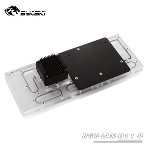 Image 5 - BYKSKI Acrylic Board Water Channel Solution kit use for LIAN LI O11 Dynamic Case / Kit for CPU and GPU Block / Instead reservoir