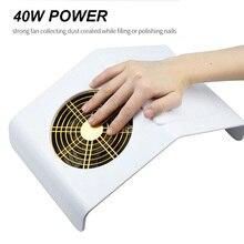 40W נייל אבק יניקה אספן פרו שואב אבק נייל אמנות ציוד עם 2 אבק איסוף תיק נייל סלון כלים