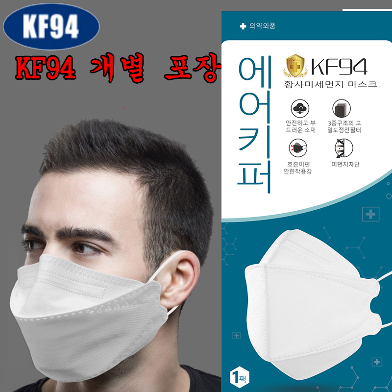 마스크kf94 Face Mask 1/5/20pcs 4 Layer Non-woven Breathable Anti Dust Mouth Nose Covers Protective Face Mouth Mask Dust Proof Mask