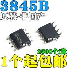 Original 10pcs/ UC3845B UC3845BD1013TR SOP8