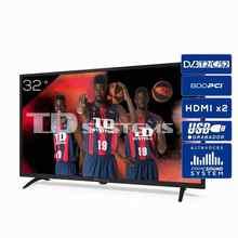 Smart TV TD sistemas K32DLK12H HD 32