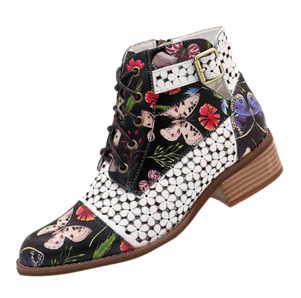 Yarım çizmeler kadınlar için flats ayakkabı mürekkep boyama çiçek desen inek deri ekleme dantel-Up dikiş yarım çizmeler mujer