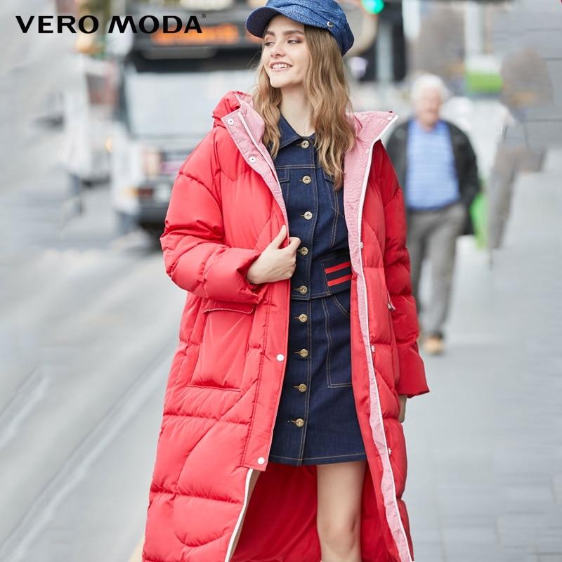 Vero Moda Winter Sweet Heart Zipper Long  White Duck Down Coat | 319412512