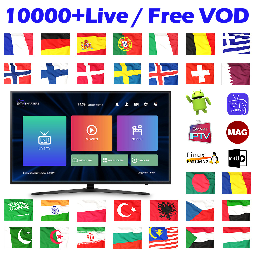 Best IPTV Subscription Europe Portugal French Arabic Dutch Sweden UK German Spain Turkey IPTV M3U Smart TV Android TV Box PC
