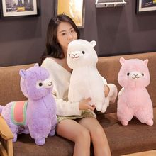 Alpaca Purple White Pink Plush Doll Stuffed Animals Kids Toys 50CM