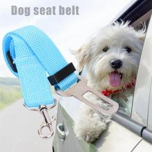 Поводок для машины собаки регулируемый ремень безопасности автомобиля Pet ремень безопасности для собак щенка безопасность авторемень безопасности