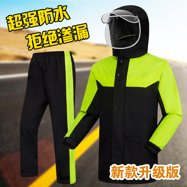 Adult Motorcycle Raincoat Rain Pants Suit Men Waterproof Rain Coat Jacket Split Mens Sports Suits Casaco Masculino Rain Gear