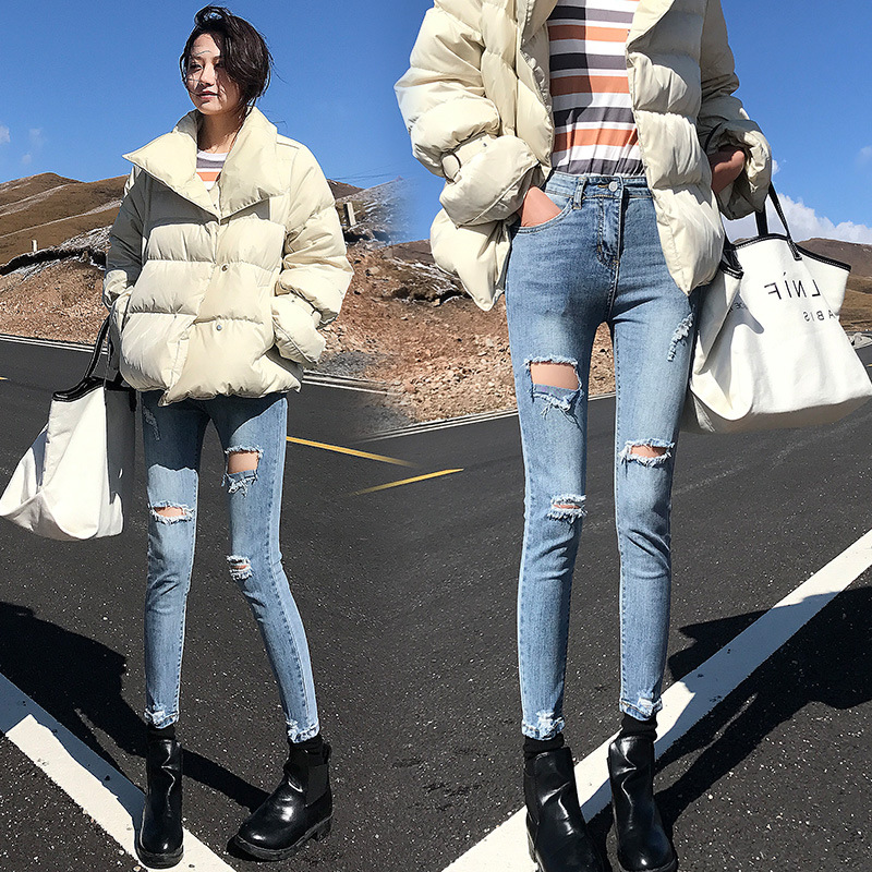 Online Celebrity Style With Holes Jeans Women's Spring And Autumn 2019 New Style Korean-style High-waist Ankle-length Skinny Hon
