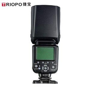 Image 2 - Triopo disparador de Flash inalámbrico TR 950 II para cámara Nikon Canon 650D 550D 450D 1100D 60D 7D 5D, Flash Light Speedlite + G1 2,4G
