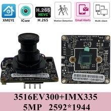 SONY IMX335 + 3516EV300 5MP IPกล้องโมดูล 2592*1944 2560*1440 H.265 M12 เลนส์ความสว่างต่ำONVIF CMS XMEYE RTSP P2P