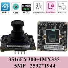 Sony IMX335 + 3516EV300 5MP IP המצלמה מודול לוח 2592*1944 2560*1440 H.265 M12 עדשת תאורה נמוכה ONVIF CMS XMEYE RTSP P2P