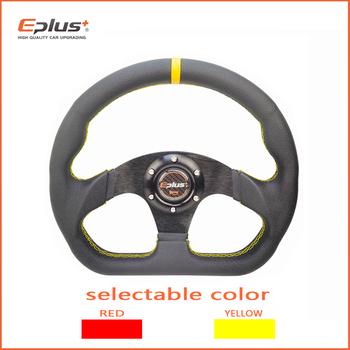 EPLUS stylizacja samochodu Sport kierownica wyścigi typu Alcanta PVC uniwersalny 13 Inches325MM aluminiowa modernizacja zmodyfikowana dla stylu Omp tanie i dobre opinie Eplus+ FXP-004 PVC+Aluminum universal 290mm RED YELLOW PVC Alcantara
