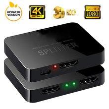 2021 HDMI-совместимый сплиттер-преобразователь 1 вход 2 выхода сплиттер-Коммутатор поддерживает 4K * 2K 3D 2160p1080p для XBOX360 PS3/4