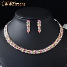 Cwwzans ماركيز قص الملونة مكعب أحجار زركونيا الزفاف الجولة المختنق قلادة طقم من الحلقان للنساء مجوهرات الزفاف T074