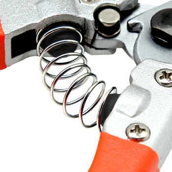 East Gardening Pruning Shear Scissor Anti-slip Garden Grafting Tools Branch Cutting Scissors Trimmer Tools