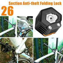 Foldable Bike Lock With  Hamburg-Lock Alloy Anti-Theft Strong Security Bicycle Folding Lock Mount Bracket Bike Chain Lock цена 2017