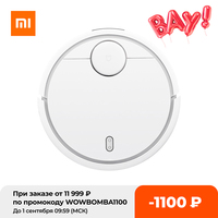 Robot aspirador Xiaomi Mi para el hogar, barrido automático de polvo, esterilización, WIFI inteligente planificada, aplicación Mijia, Control remoto