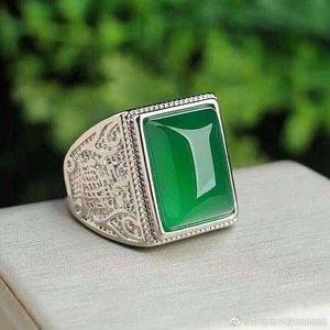 Vintage Silver 925 Ring Men Ha