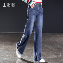 women wide leg jeans high waist loose full length pants fringe skinny denim mom pants plus size Vaqueros Pantalones Mujer spring plus size bf loose wide leg jeans light color cuffs hole high waisted jeans straight pants women pantalones mujer 2017