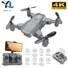 Mini drone à double objectif 4K HD KY905, WiFi 1080p, transmission en temps réel FPV, jouet quadrotor RC pliable