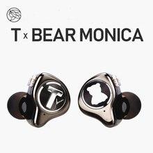 Наушники вкладыши tfz t x bear профессиональные наушники с шумоподавлением