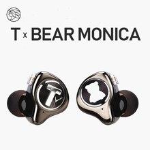 Tfz t × クマモニカでプロをキャンセルするスーパー低音dj音楽ハイファイヘッドセット着脱式ケーブル