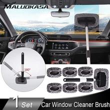 רכב חלון מנקה מברשת חלון מכונת כביסה שמשת זכוכית ניקוי כלי זכוכית אוטומטית מגב להארכה ידית 7PCS מיקרופייבר בד