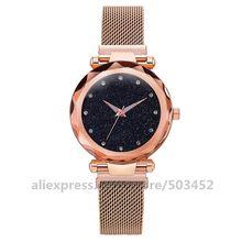 100 sztuk/partia kolorowy pasek z siatki pani kryształowa tarcza zegarek nie logo wrist watch quartz hot sprzedaży lazy lady starry sky zegarek z siatką